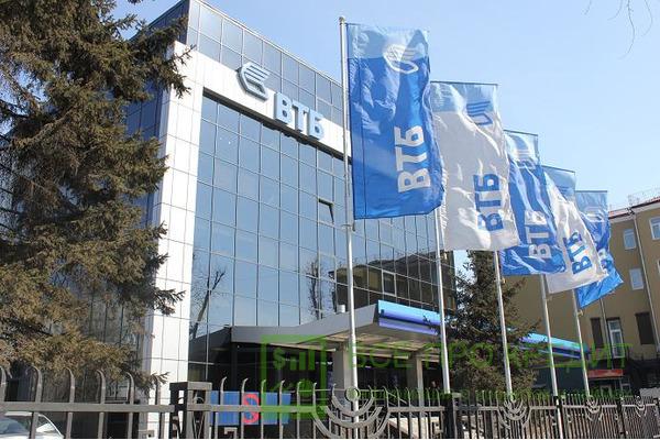Досрочное погашение кредита в ВТБ 24 – расскажем подробно о нюансах погашения банковского кредита