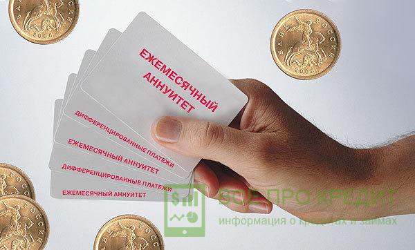 новые законы для неплательщиков элементов вакуумные, кассетные