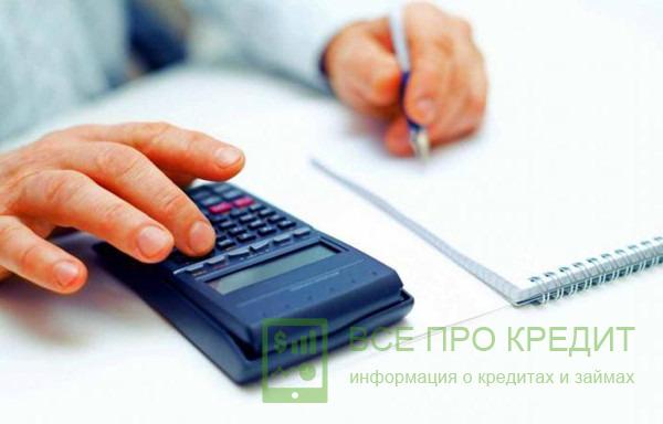 где выгодно взять кредит с рефинансированием (одногорбые верблюды