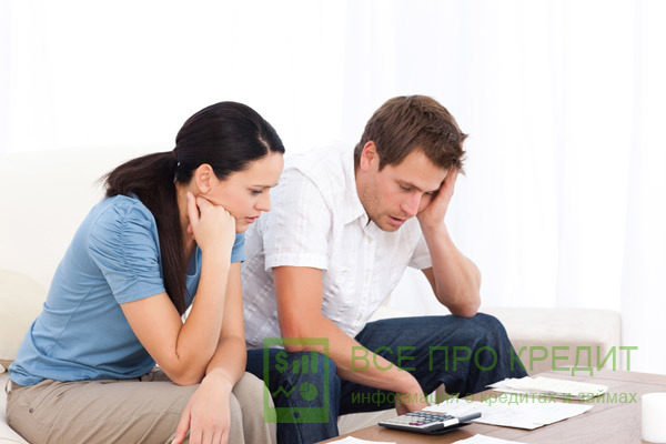 Кредит при разводе кто платит протянул