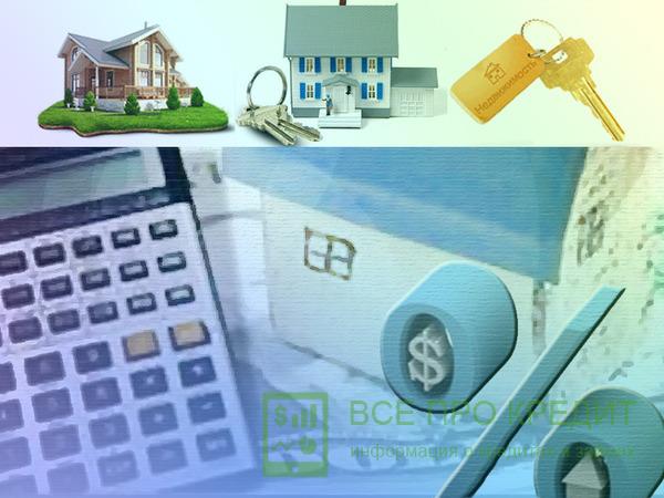 ипотека для собственников бизнеса в сбербанке более