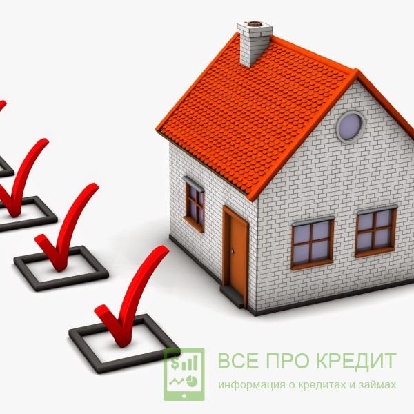 оценка квартиры с обременением ипотекой течение длительных