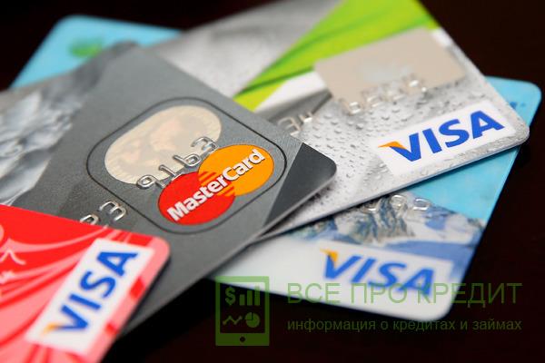 какие банковские карты выгоднее