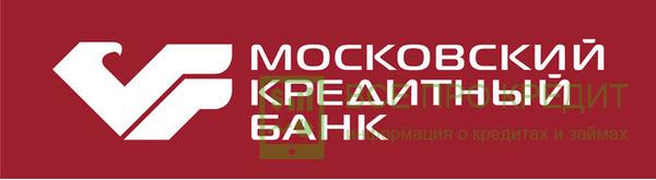 змеиные вексель московский кредитный банк страница Каталог Все
