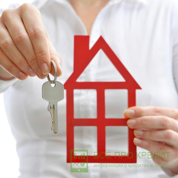 Можно ли взять кредит на первоначальный взнос для ипотеки