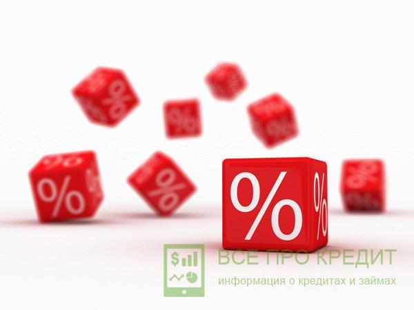 Определённые интернет-магазины подписывают договоры с банками, предлагающими клиентам слегка сниженные ставки.