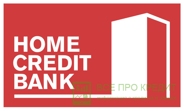транзитный или расчетный счет кредитной организации