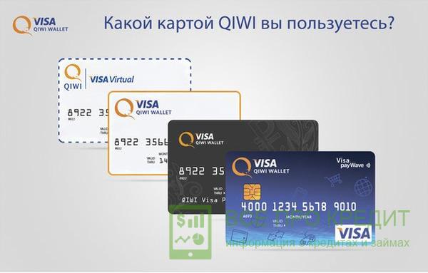 взять кредит наличными онлайн с плохой кредитной историей брянск