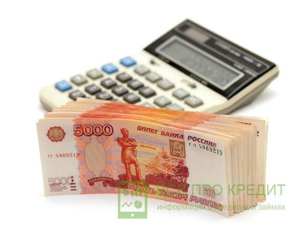 Изображение - Как оформить кредитную карту абсолют банка 2793