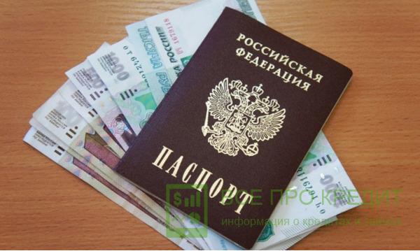 Изображение - Как быстро получить кредитную карту по паспорту 3344