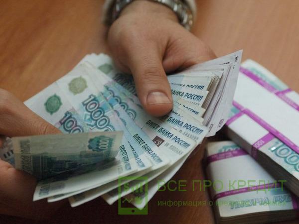 Изображение - Как быстро получить кредитную карту по паспорту 3345
