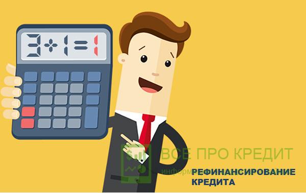 оформить кредитную карту тинькофф банк