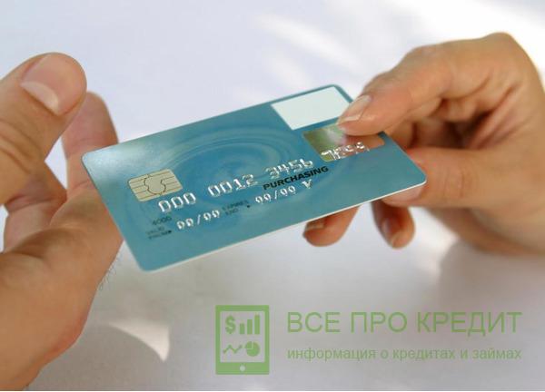 заполнить онлайн заявку на кредитную карту халва
