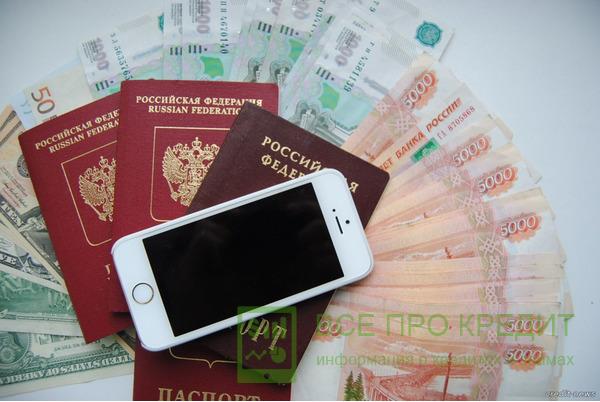 Изображение - В каком банке получить деньги за час по паспорту 3567