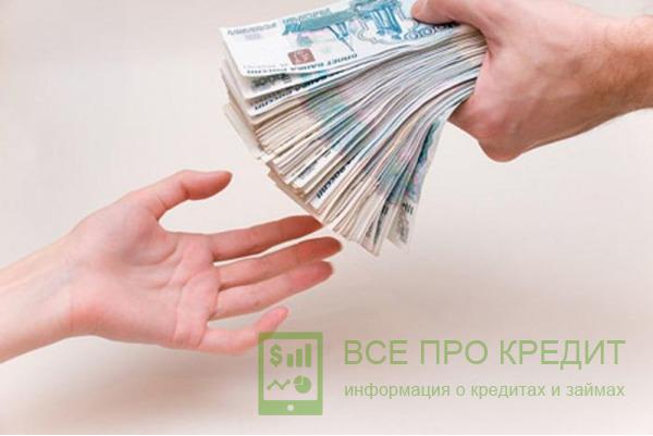Изображение - В каком банке получить деньги за час по паспорту 3569