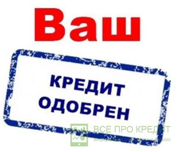 Изображение - В каком банке получить деньги за час по паспорту 3570