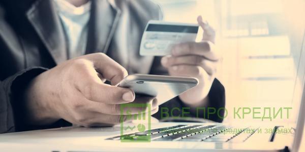 Изображение - Как вернуть в сбербанк неиспользованную кредитную карту 3659