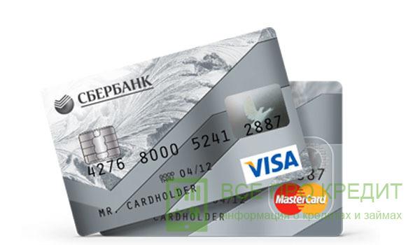 с кредитной карты альфа на сбербанк bpytc