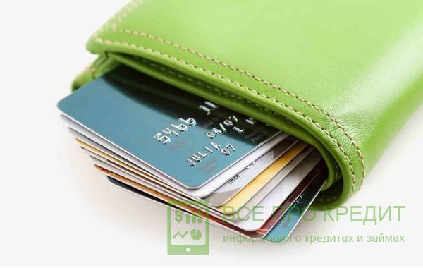 Запсибкомбанк оплата кредита