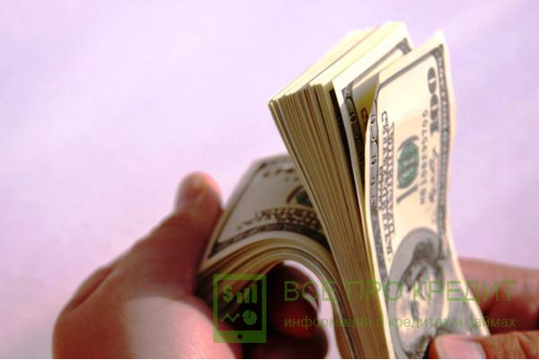 белка кредит снимает деньги