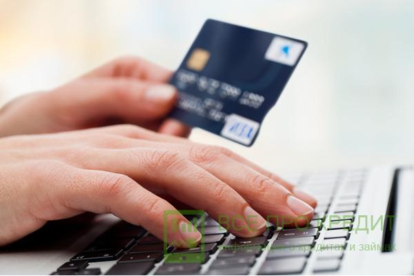 Хоум кредит заявка на кредит калькулятор