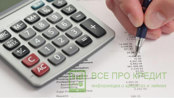 Банки где дают кредит наличными без справок