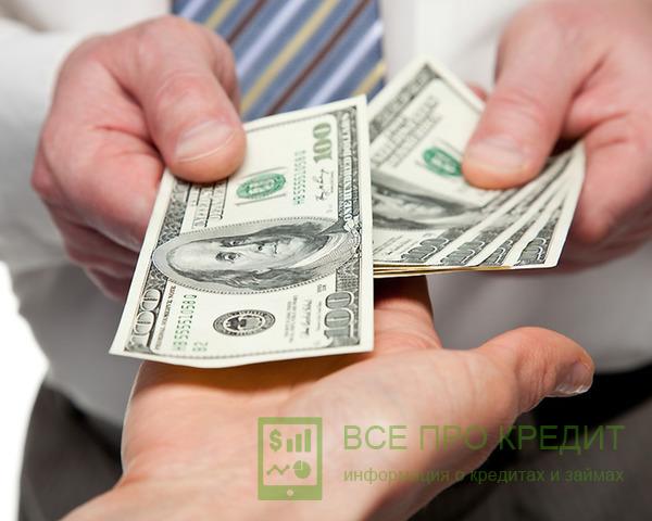Внж можно взять кредит