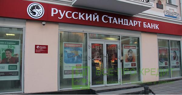 тинькофф банк кредит наличными под залог квартиры без подтверждения