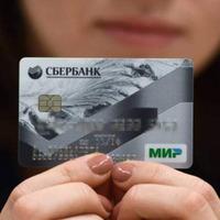 Кредитная карта сбербанка отзывы клиентов